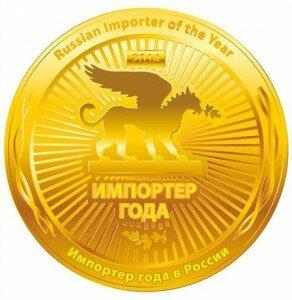 _Експортер-Імпортер року